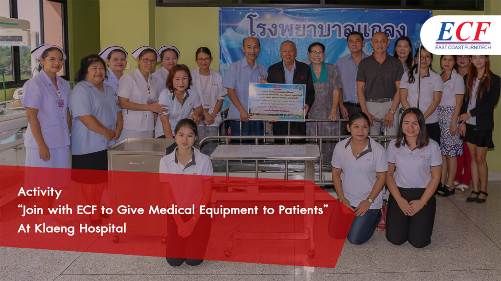 """""""Join with ECF to Give Medical Equipment to Patients"""""""