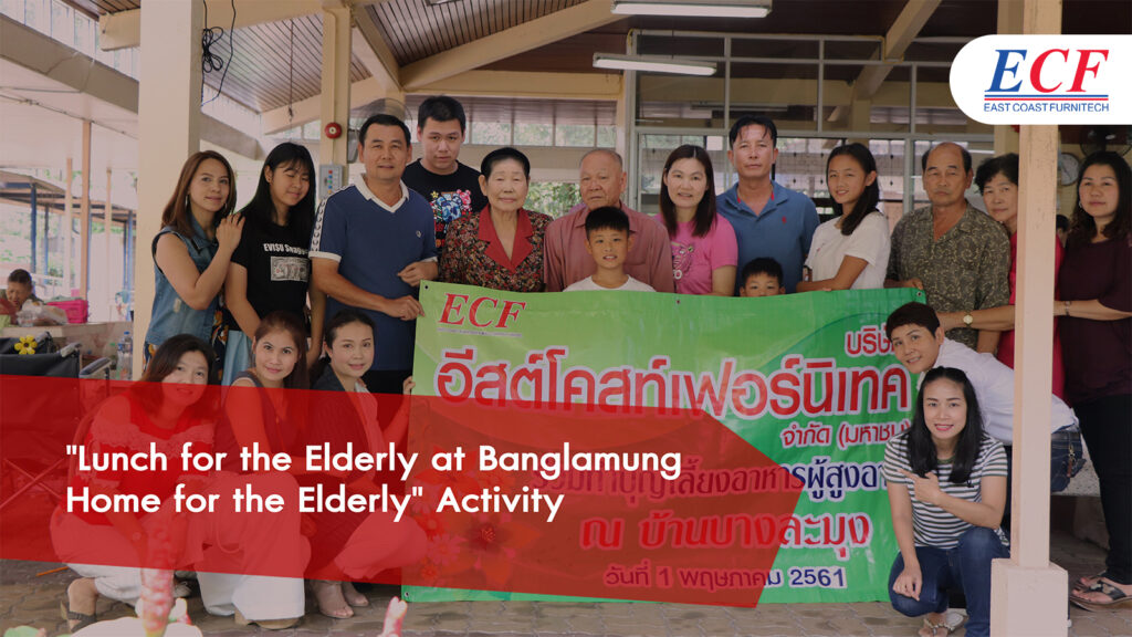 """""""Lunch for the Elderly at Banglamung Home for the Elderly"""" Activity"""