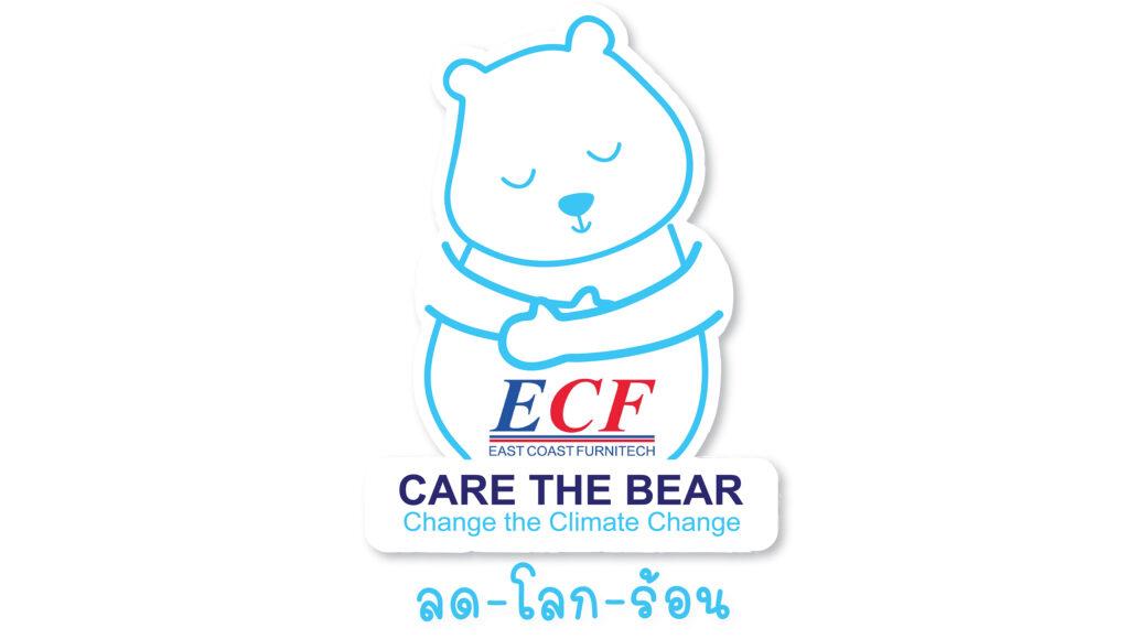 """บริษัท อีสต์โคสท์เฟอร์นิเทค จำกัด (มหาชน) เข้าร่วมโครงการ """"Care the Bear"""""""